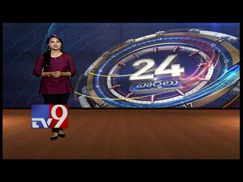 24 Hours 24 News || 09-09-2018 - TV9