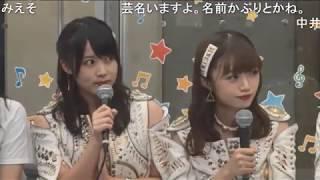 2018/07/07 小栗有以・岡部麟・白間美瑠・中井りか