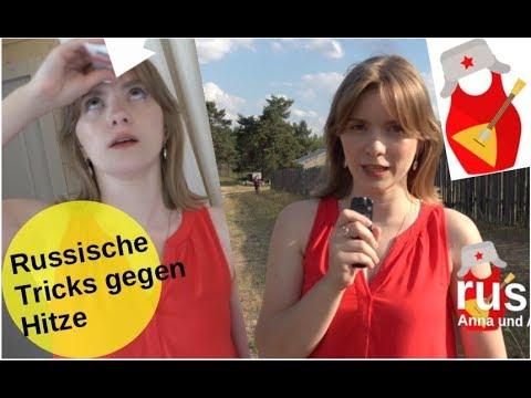 Russische Tricks gegen Hitze