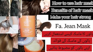 Fajean hair mask review how to use hair mask benefits of hairmask Make your hair strong 750rs 1kG
