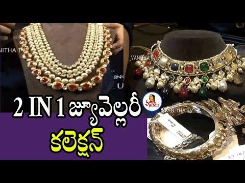 Unique 2 in 1 Designer Jewellery Collection | Navya | Vanitha TV