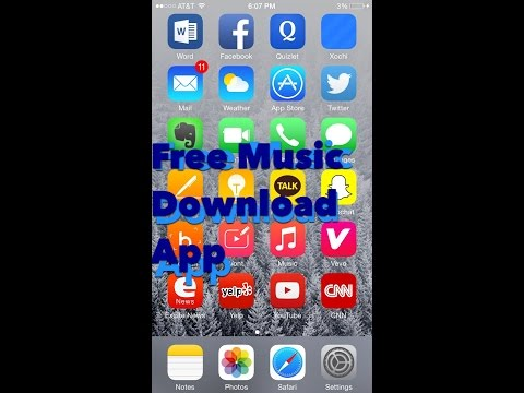 Free Music Download App 'Xochi'無料音楽ダウンロードアプリ iPhone