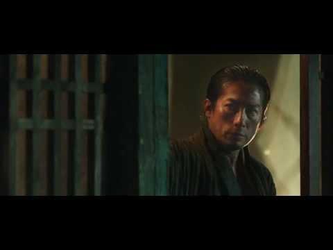 47 Ronin Official Trailer #1 2013)   Keanu Reeves, Rinko Kikuchi Movie HD