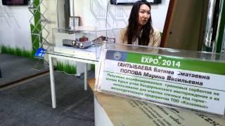 Oskemen EXPO-2014-1720.kz