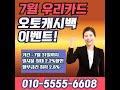 2020 06 09 공매낙찰결과 2017년식 렉서스 IS200t