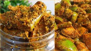 Aam Ka Achar ( Village Style My Mom's Recipe ) | Banayein Saalo Na Kharab Honey Wala Aam Ka Achar