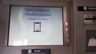 Как бесплатно, подключить услугу WEB BANKING. Moldindconbank.(MICB)(, 2015-10-17T18:37:13.000Z)