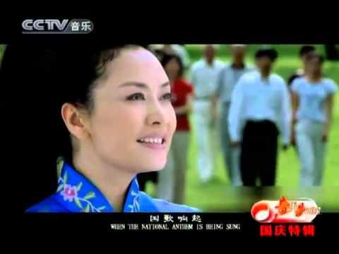 彭丽媛歌曲-国歌响起Peng Liyuan