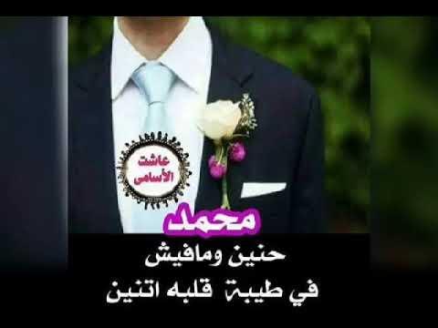 عيد ميلاد حبيبي محمد الغالي حمودي ابن رجب Youtube