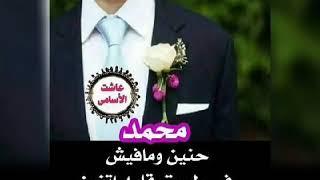 عيد ميلاد محمد الغالي Mp3