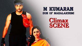 M. Kumaran Son of Mahalakshmi | Jayam Ravi | Asin | Vivek | Climax Scene 4K (English-Subtitle )