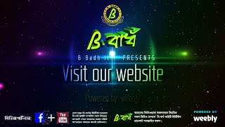 Visit Our website. B Badh it Powered by Weebly. Link in Description.