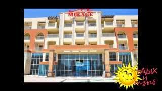 Отзывы отдыхающих об отеле Mirage Aqua Park & Spa 5*  г.Хургада (ЕГИПЕТ)(Отдых в Египте для Вас будет ярче и незабываемым, если Вы к нему будете готовы: купите тур в Египет, а именно..., 2014-12-10T06:42:12.000Z)
