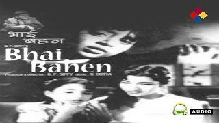 Thandi Hawaa Ke Jhonke ... Bhai Bahen ... 1950 ... Singer...Shamshad Begum.