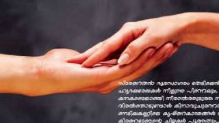sandarshanam- Chullikkadu version സന്ദര്‍ശനം