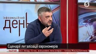 Розмитнення авто за молдовським сценарієм: Олег Ярошевич розкрив деталі