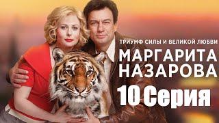 Margarita Nazarova / 10. Bölüm / Series HD