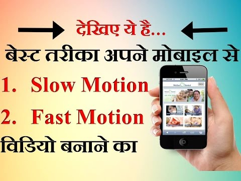 How to Make SLOW & FAST Motion video on Android - Must Watch!