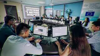 IITU Международный университет информационных технологий