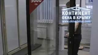 Алюминиевая дверь гармошка(Алюминиевая дверь гармошка http://www.oknadelux.com Тел.: +7 (978) 747-33-93, 803-14-00, +7 (3652) 69-27-85., 2015-05-08T10:17:00.000Z)
