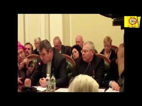 Круглий стіл з питань соціального захисту населення.