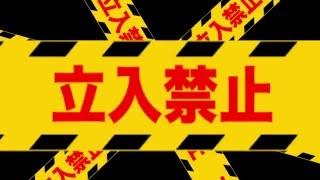 ぞくり。怪談夜話総集編~九つの呪われた物語~