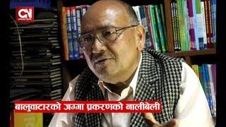 विष्णु पौडेलको जग्गा प्रकरणको नालीबेली | रवि लामिछानेले कहिले सम्म थाम्न सक्छन देश? Dr. Surendra Kc