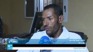 """...موريتانيا: حمى """"الضنك"""" تتسبب بارتفاع وتيرة الجدل السي"""