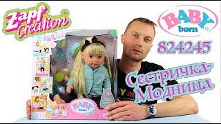 Обзор куклы Беби Бон Сестричка Модница Baby Born 824245