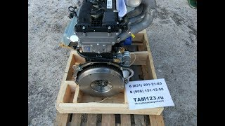 Распаковка двигатель ЗМЗ  409 евро 5