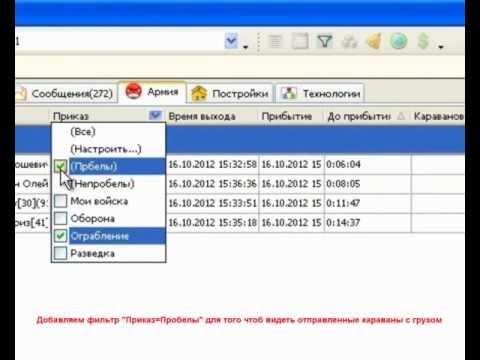 Инструкция работы с Электронными счетами фактурами по НДС