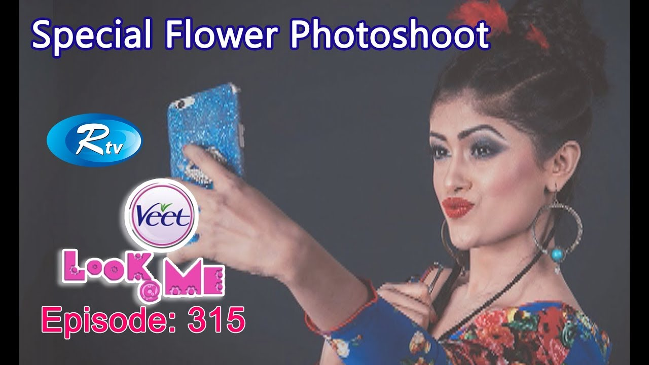 VEET LOOK@ME | Special Flower Photoshoot  | Rtv Lifestyle | Rtv