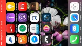 Как скачивать приложения без app store и компьютера