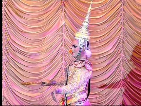 นาฏศิลป์ราชภัฏพระนคร  เมขลา - รามสูร 1/2
