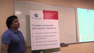 Бухгалтерское обслуживание бизнеса(, 2015-07-16T15:46:41.000Z)
