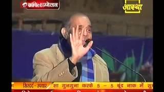 Kavi Sammelan by - Shri Hariom Pawar ji 28 Dec 2012,Part 1