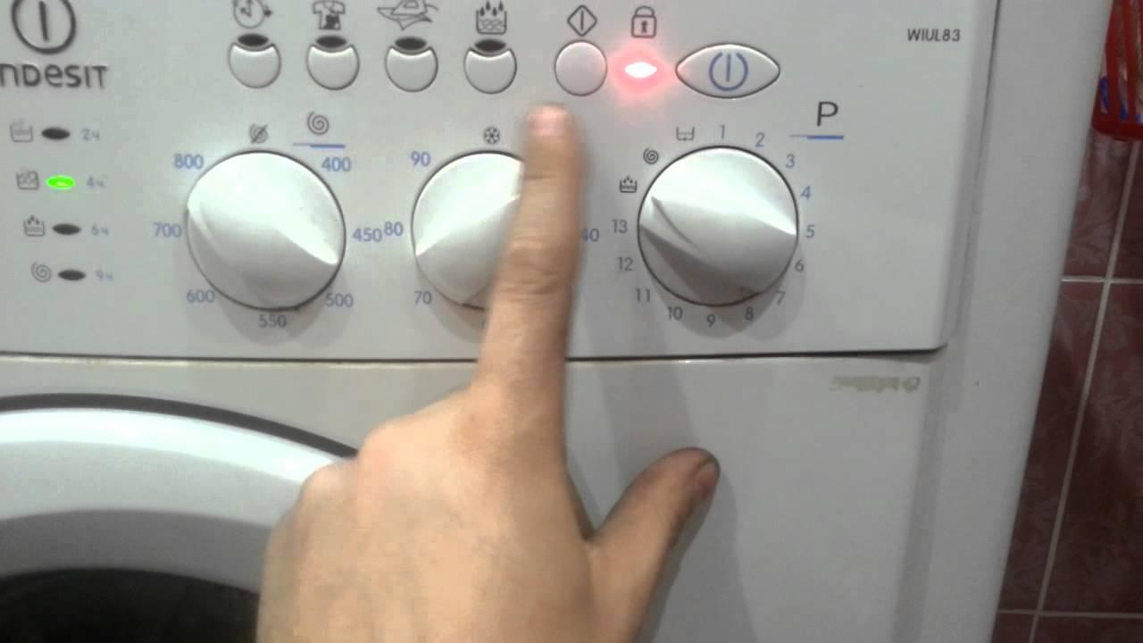инструкция indesit wiul103 сброс настроек