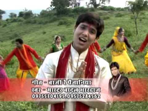 Hindi Devotional Song - Baji Re Paijaniya - Maa Baji Re Paijaniya - Master Badal Bhardwaj