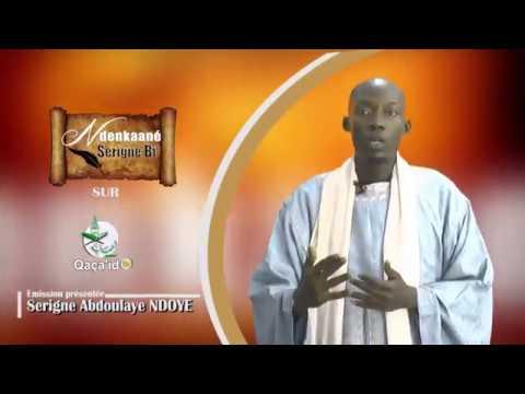 Bande Annonce émission NDENKAANE SERIGNE BI par S. Abdoulaye NDOYE sur Qaça'id Tv