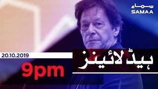 Samaa Headlines - 9PM - 20 October 2019