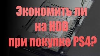 На 500Gb или 1Tb выбрать PS4!?(, 2016-12-17T20:01:25.000Z)
