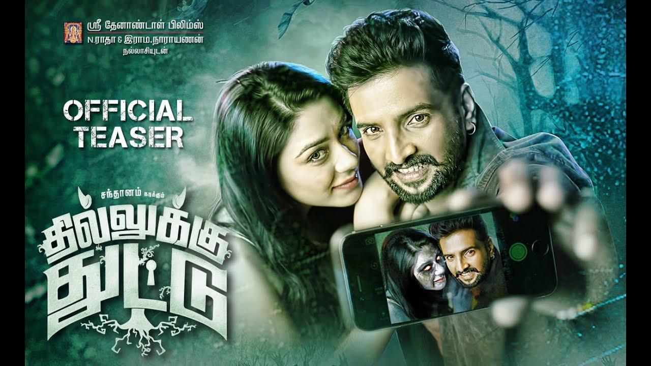 Actor Movies Download Tamil