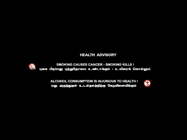 New Release Full Comedy Movie HD 2018   New Tamil Movies   Latest Mass Action & Romantic Movie 2018