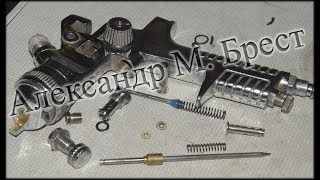 Як полагодити фарбувальний пістолет  Ремонт пульвера  How to repair a spray gun  Труїть повітря