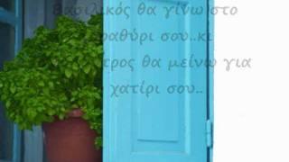 ΑΝΤΩΝΗΣ ΚΥΡΙΤΣΗΣ-