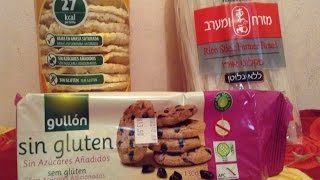 Мои покупки января (без глютена) по диетe Дюкана. My purchases January (gluten-free)-Dukan diet