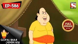 Gopal Bhar (Bangla) - গোপাল ভার) - Episode 586 - Ojon-e Ostro - 17th February, 2019