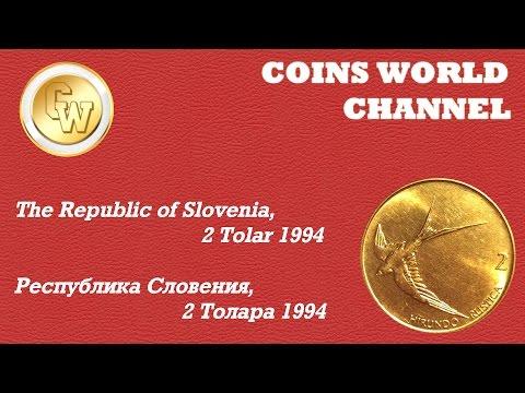 Обзор монеты 2 Толара Республики Словения 1994 /  The Republic of Slovenia, 2 Tolar 1994