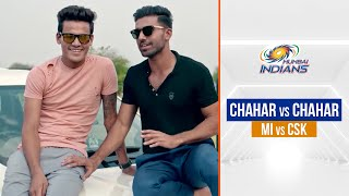 The Chahar brothers face-off in MI vs CSK | चाहर बनाम चाहर | IPL 2021