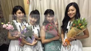 上野優華さんの1st LIVE TOUR ~すだちっ娘には旅をさせろ!~まとめ動...